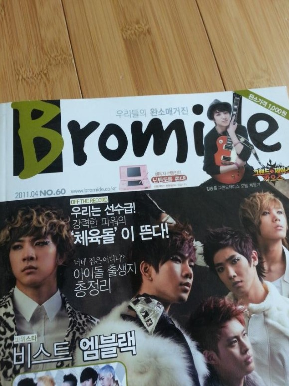 bromide_april1