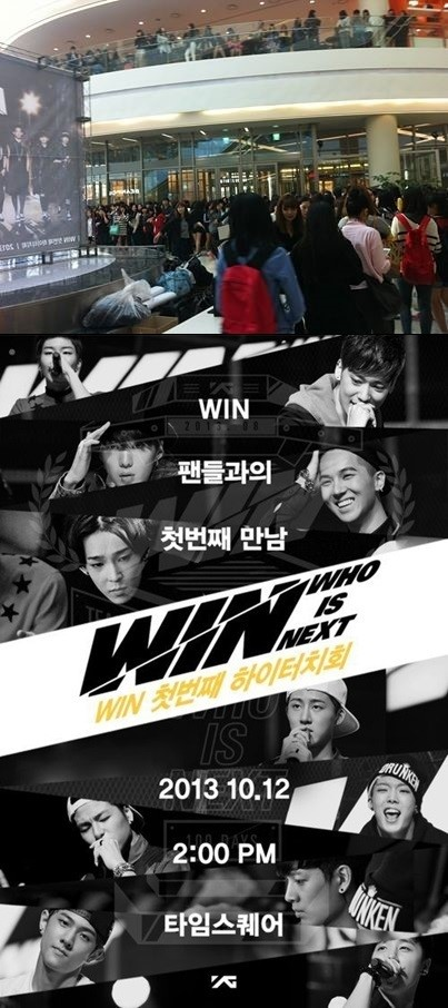 news_win12