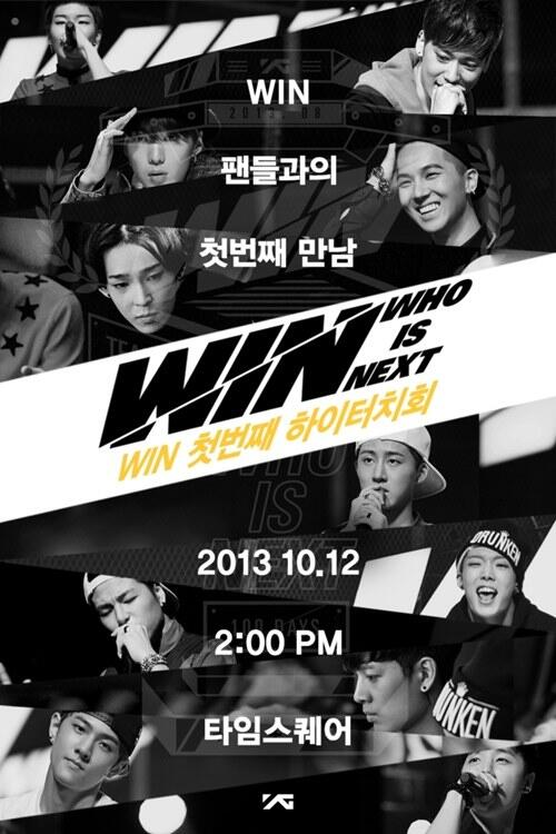 WIN will have a high touch event in Time Square in Seoul at 2pm on October 12th
