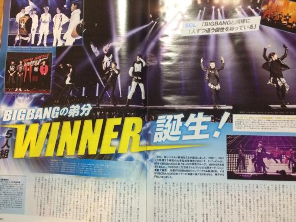 131126 jap mag