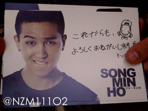 card_smh2