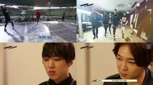 TV줌인-위너TV-첫방-위너-앓이의-시작3
