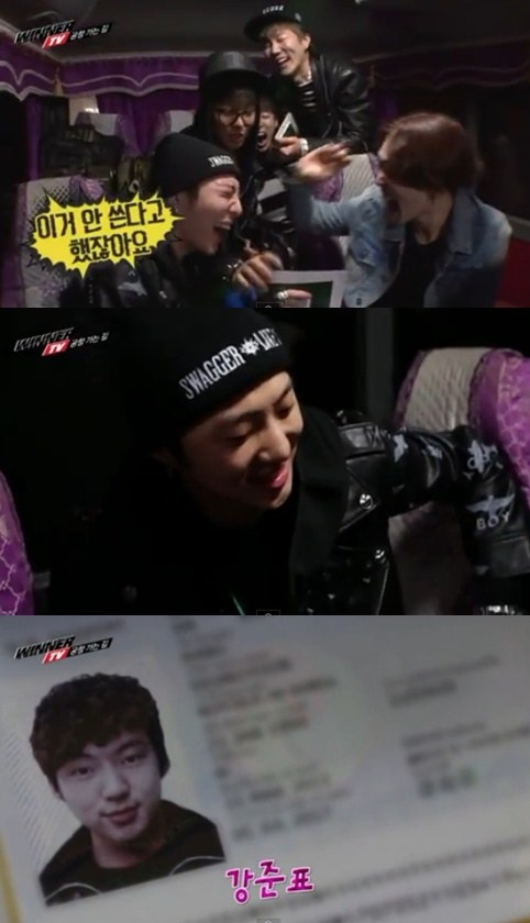 winner-kang-seung-yoon