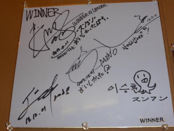 140107 winner2