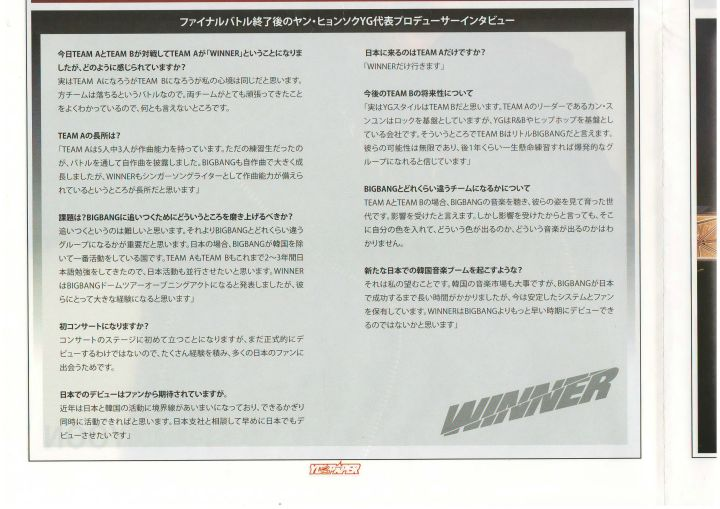 youpaper_interview
