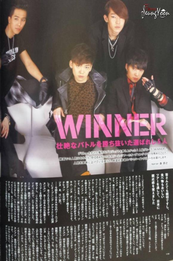 whatsin_winner2