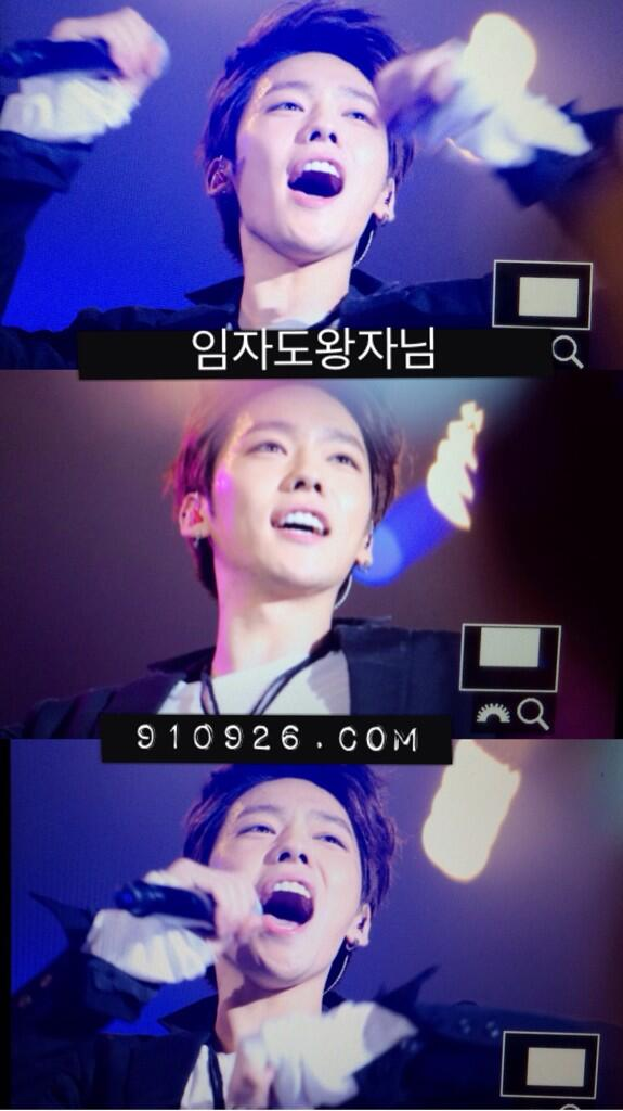 140302 Preview Jinwoo aon d2 1