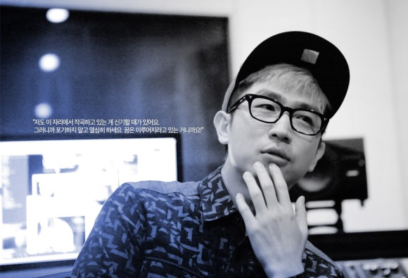 Choi-Pil-Kang