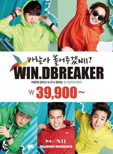 win.dbreaker