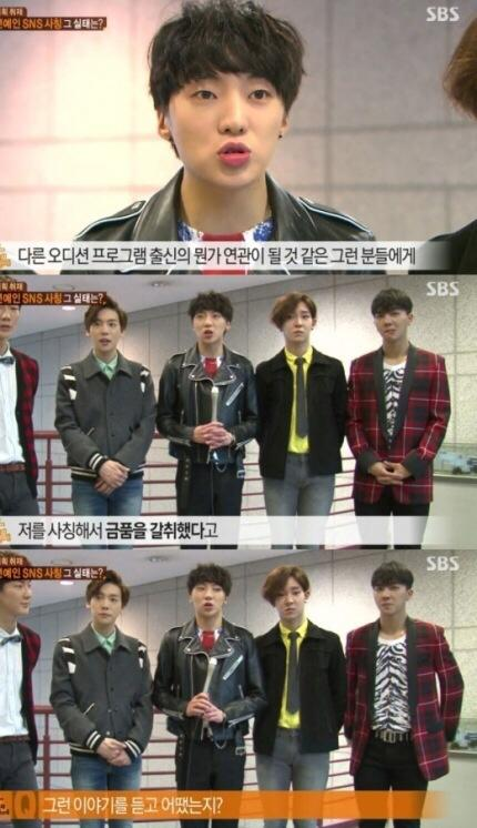 Winner at One Night of TV Entertainment interview