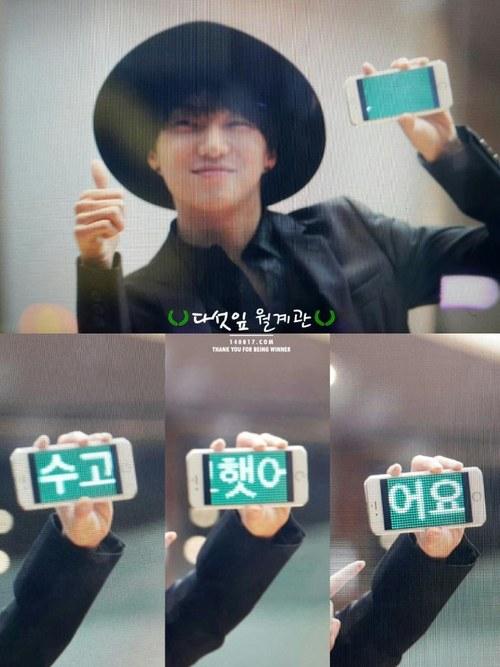 seungyoon 3