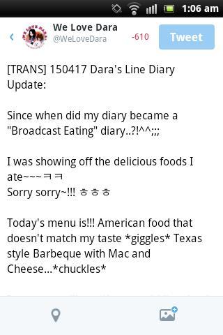 150417 trans dara line play 1