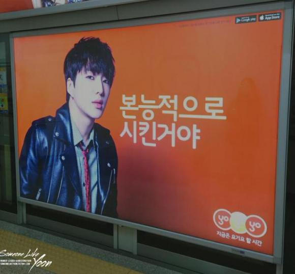 like_seungyoon