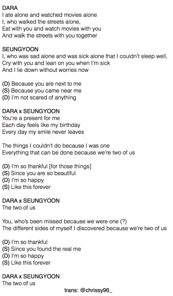 150624 the two of us lyrics