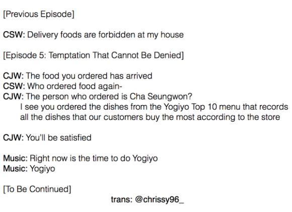 150624 yogiyo house ep 5 trans