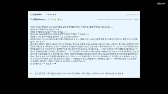 110111 ksy message
