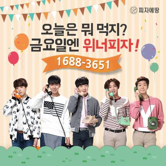 150605 pizzaetang fb