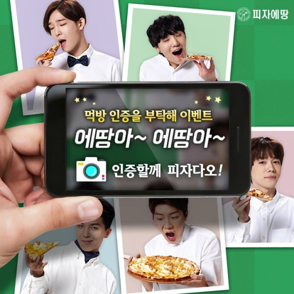 150625 pizzaetang fb