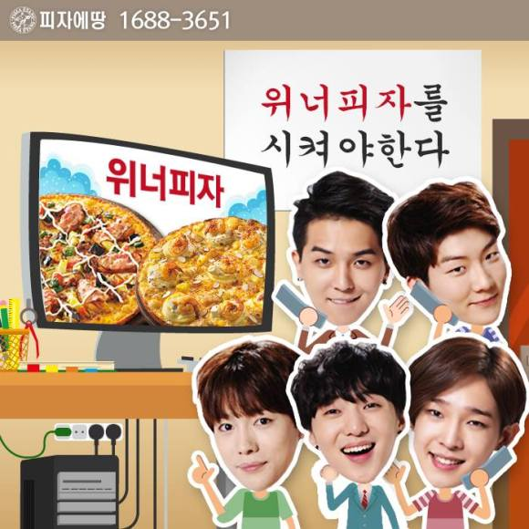 150630 pizzaetang fb