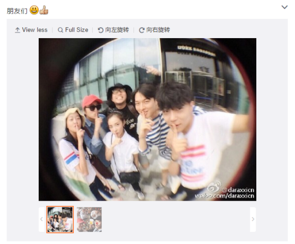 150705 weibo dara wbu cap
