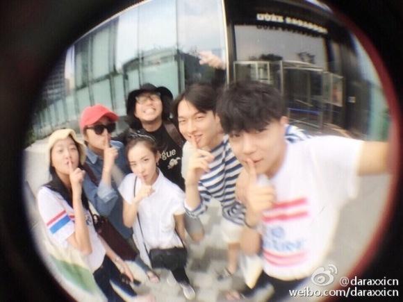 150705 weibo dara wbu1