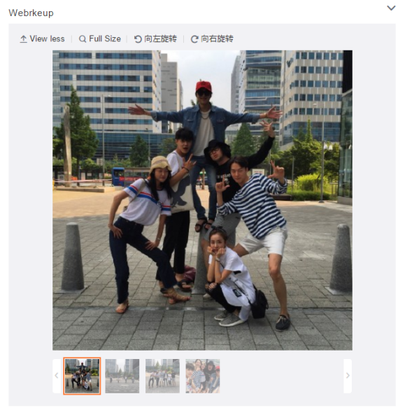 150705 weibo seunghyun wbu cap