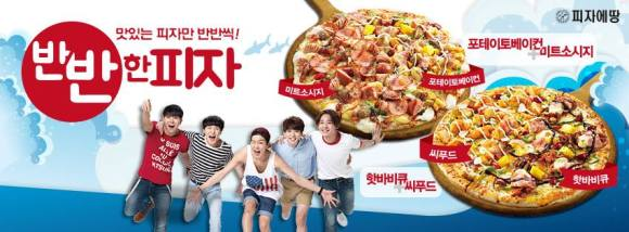 150706 pizzaetang fb cover