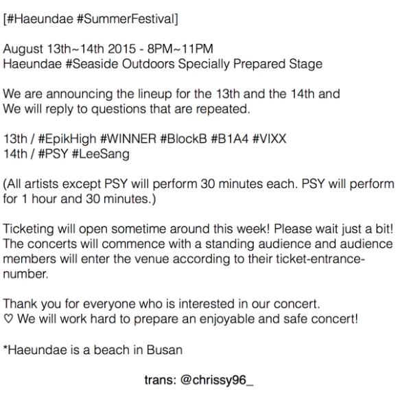 150713 Haeundae Summer Festival Info trans