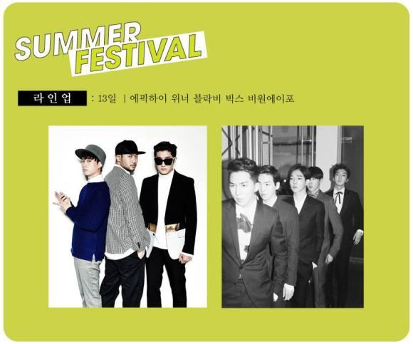 150713 Haeundae Summer Festival2