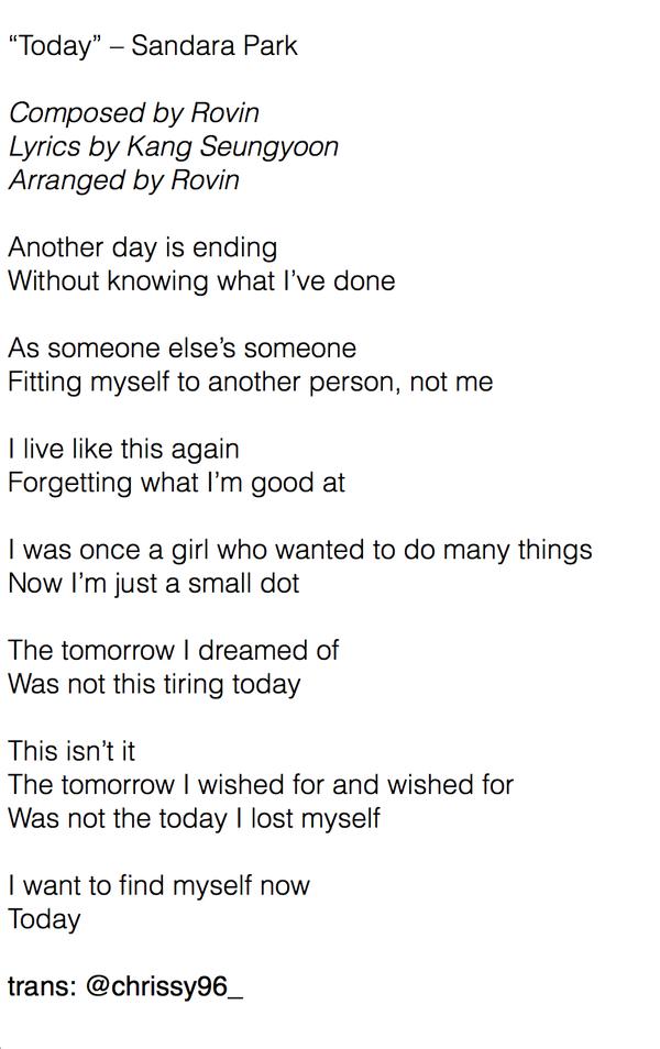 150716 preview3 today lyrics trans
