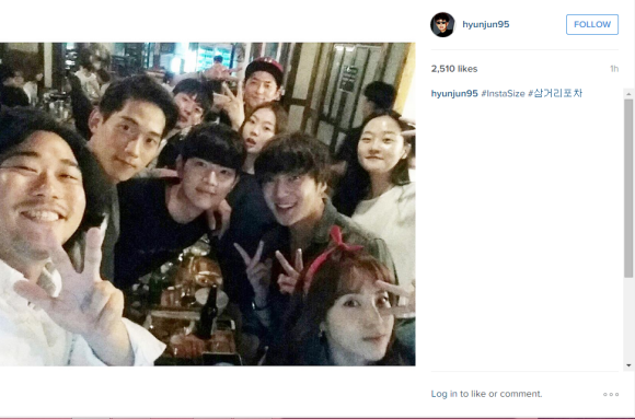 150717 lee hyun jun wbu insta cap