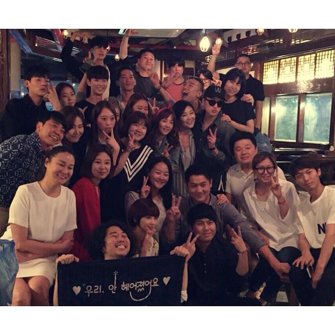 150718 kang hye young wbu2 insta
