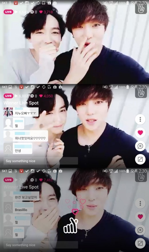 150801 ksy winner jinyoon v app news