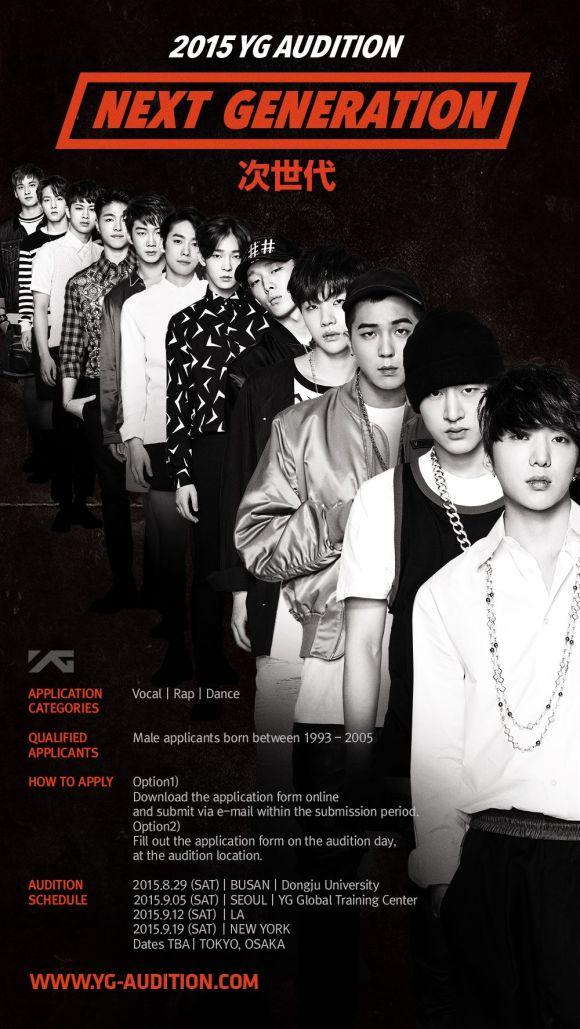yg audition ikon x winner banner3