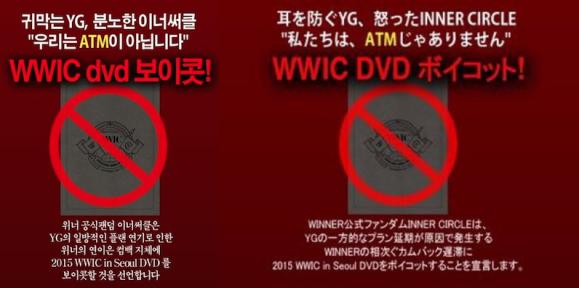 151030 winner comeback boycott2
