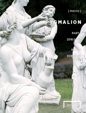 160926-pymalion-teaser_1