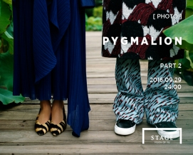 160926-pymalion-teaser_5