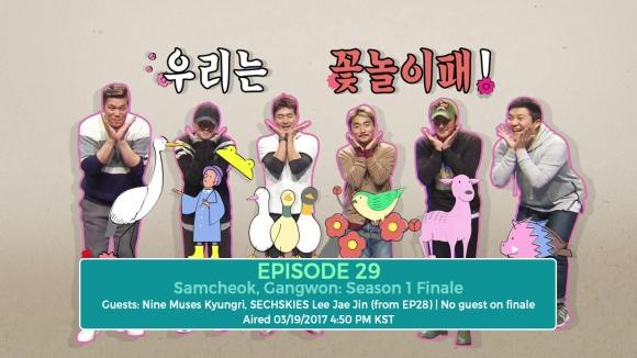 EP29 S1 Finale