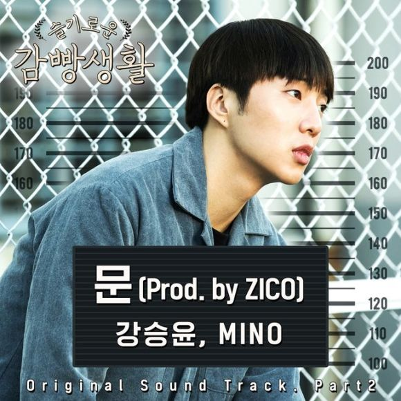 PP OST Part 2 - Door by Mino & Yoon (Prod by Zico)